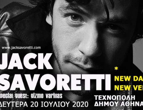 CANCELLATION OF JACK SAVORETTIS' CONCERT