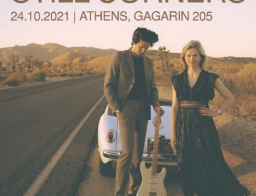 STILL CORNERS LIVE AT GAGARIN