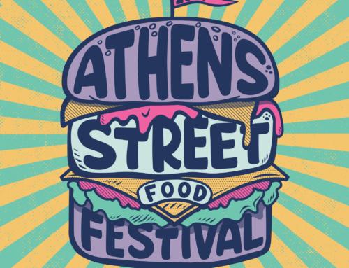 To Athens Street Food Festival επιστρέφει!