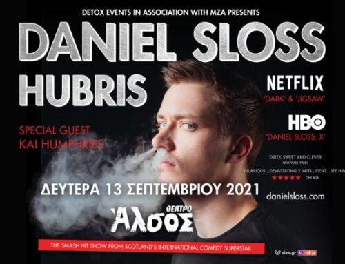 Ο Daniel Sloss για πρώτη φορά ζωντανά στην Ελλάδα!