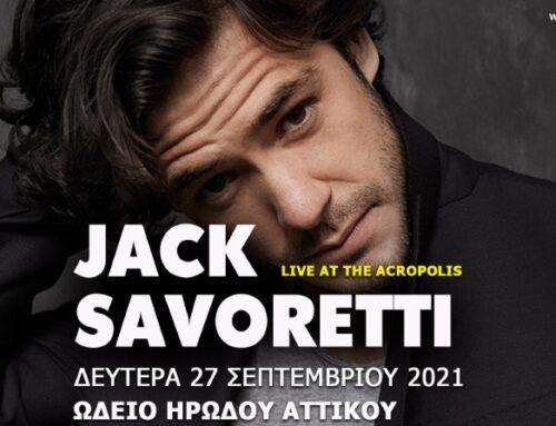 Ο Jack Savoretti live στο Ωδείο Ηρώδου Αττικού