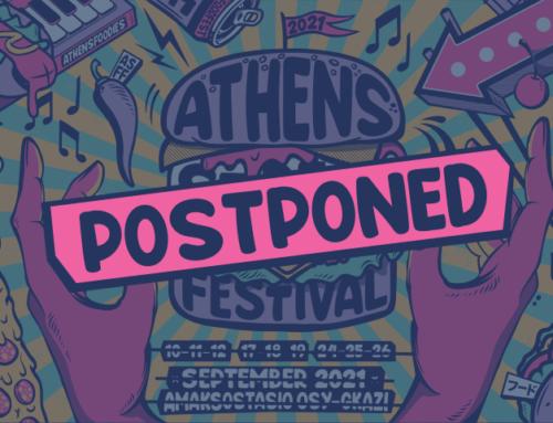 ANNOUNCEMENT REGARDING ATHENS STREET FOOD FESTIVAL 2021